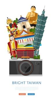 Modèle de bannière de voyage taiwan avec des attractions célèbres