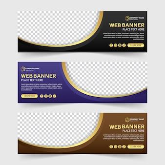 Modèle de bannière web abstrait coloré