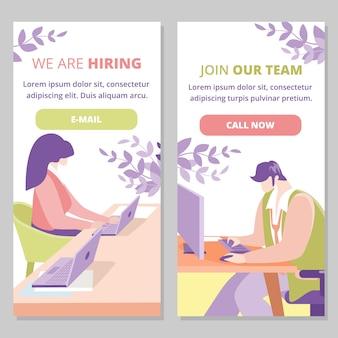 Modèle de bannière web d'agence d'embauche en ligne