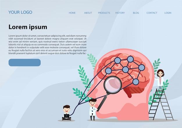 Modèle de bannière web. coup de cerveau humain.