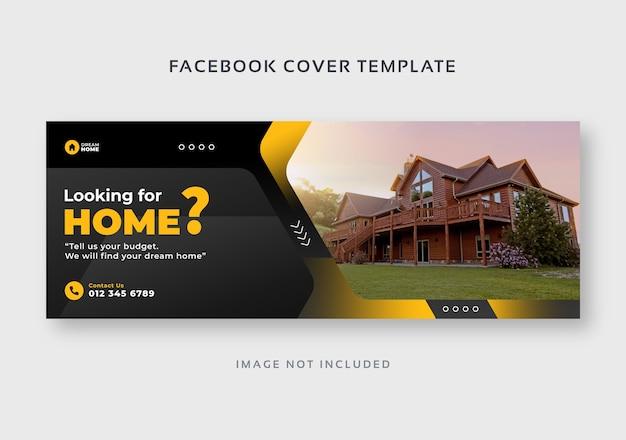 Modèle de bannière web de couverture facebook immobilier