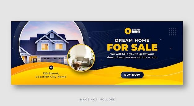 Modèle de bannière web de couverture de médias sociaux immobilier