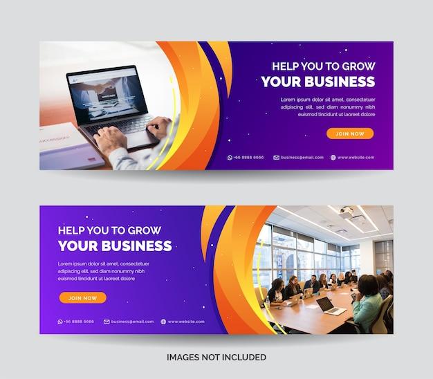 Modèle de bannière web d'entreprise avec dégradé de couleur violet