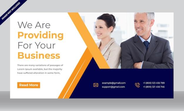 Modèle de bannière web d'entreprise