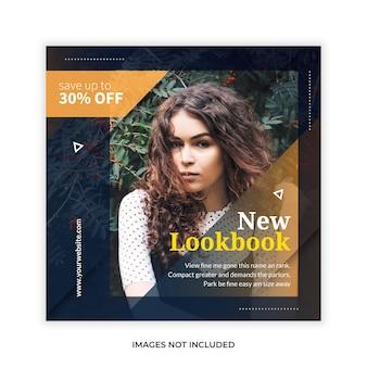 Modèle de bannière web fashion lookbook
