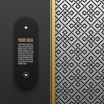 Modèle de bannière web sur fond métallique argent / platine avec un motif géométrique homogène. élégant style de luxe.