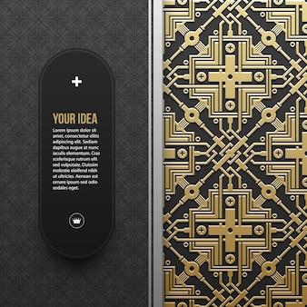 Modèle de bannière web sur fond métallique doré avec un motif géométrique homogène. élégant style de luxe.