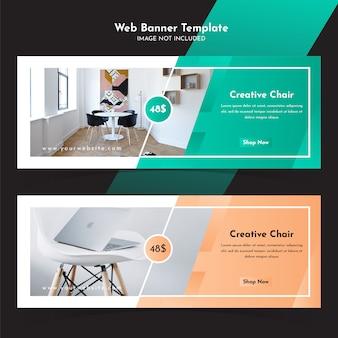 Modèle de bannière web intérieur