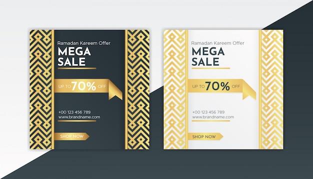 Modèle de bannière web de luxe pour offre spéciale de vente