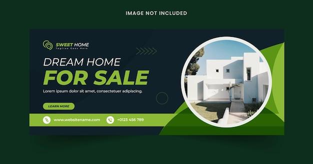 Modèle de bannière web de maison de promotion modifiable à vendre