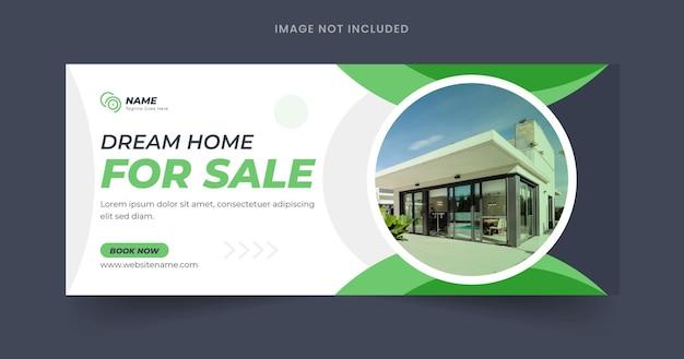 Modèle de bannière web maison à vendre
