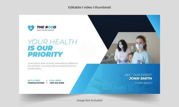 Modèle de bannière web médicale et conception de vignettes youtube