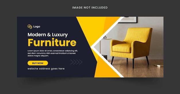 Modèle de bannière web modifiable de meubles