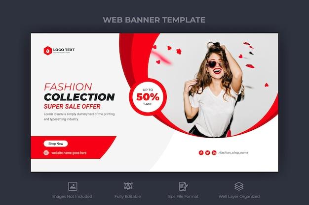 Modèle de bannière web de page de destination de vente de mode