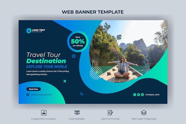 Modèle de bannière web de page de destination de voyage