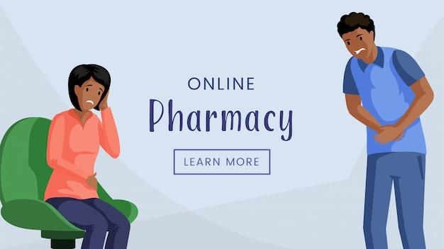 Modèle de bannière web de pharmacie en ligne. pharmacie internet, concept d'affiche publicitaire de services de santé modernes. personnes atteintes de maux de tête et de douleurs abdominales illustration plate avec typographie