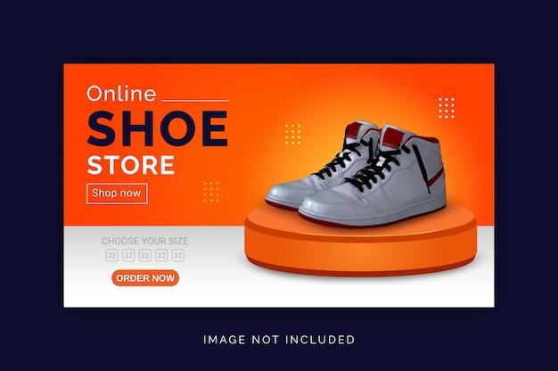 Modèle de bannière web pour les médias sociaux de magasin de chaussures en ligne