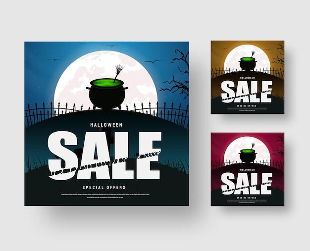 Modèle de bannière web pour une vente d'halloween avec un chaudron d'une potion de sorcière verte bouillante et un balai