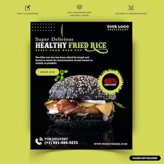 Modèle De Bannière Web De Publication Instagram Alimentaire Vecteur Premium