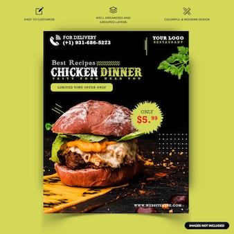 Modèle de bannière web de publication instagram alimentaire