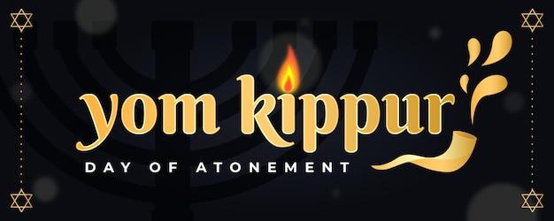 Modèle de bannière yom kippur