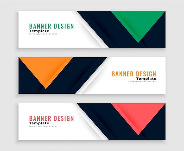 Modèle de bannières commerciales web de style minimal