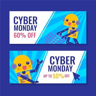 Modèle de bannières cyber design lundi design plat