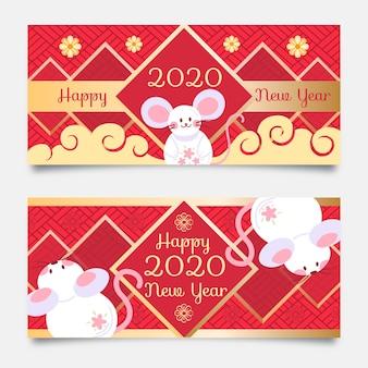 Modèle de bannières dessiné main nouvel an chinois
