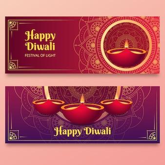 Modèle de bannières diwali