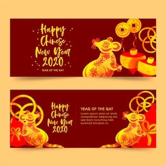 Modèle de bannières doré nouvel an chinois