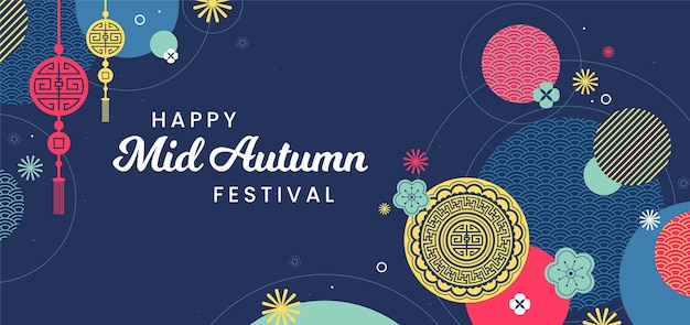 Modèle de bannières de festival de mi-automne