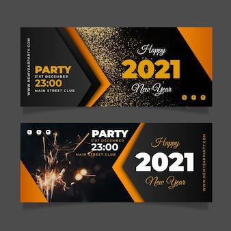 Modèle de bannières de fête du nouvel an 2021