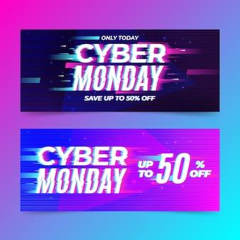 Modèle de bannières glitch cyber lundi