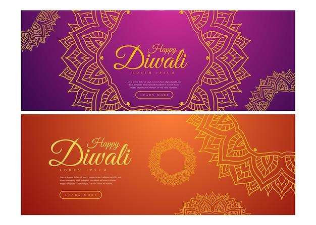 Modèle de bannières heureux diwali