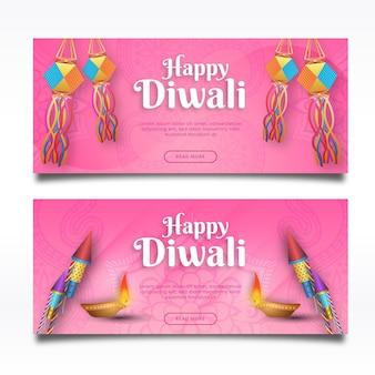 Modèle de bannières horizontales happy diwali