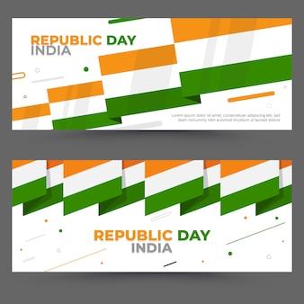 Modèle de bannières de jour de république indienne design plat