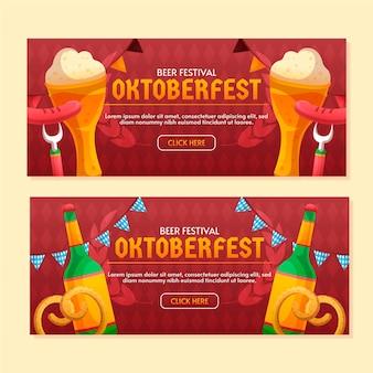 Modèle de bannières oktoberfest