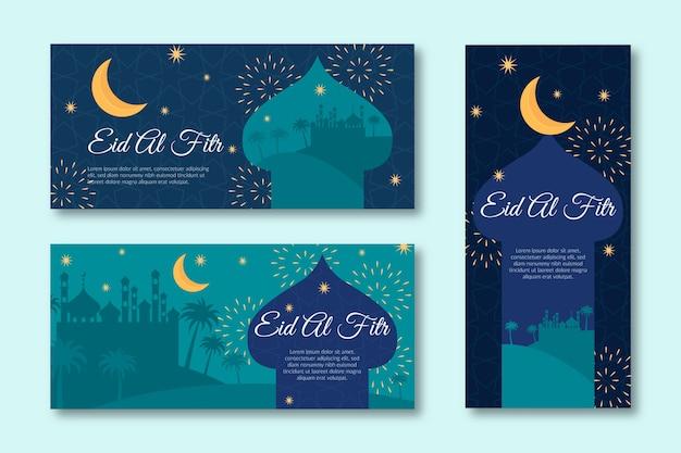 Modèle de bannières ramadan design plat