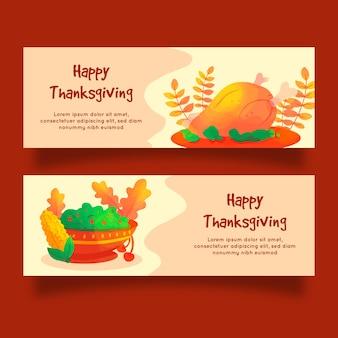 Modèle de bannières de thanksgiving aquarelle