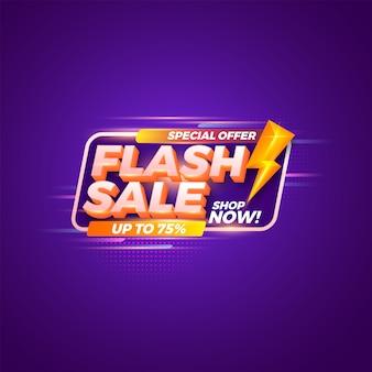 Modèle de bannières de vente flash offre spéciale. vente de bannière. promotion des achats.