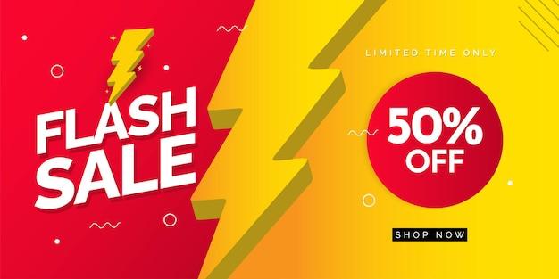 Modèle de bannières de vente flash remise jusqu'à 50