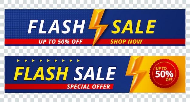 Modèle de bannières de vente flash