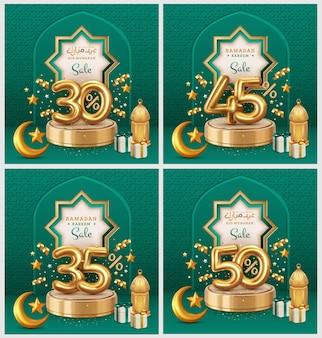 Modèle De Bannières De Vente Ramadan Et Eid Vecteur Premium