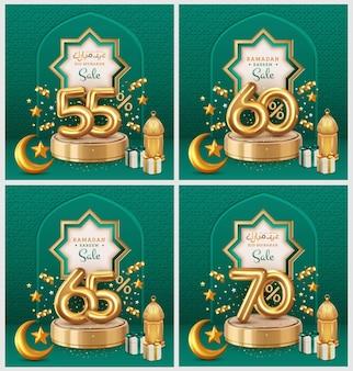 Modèle de bannières de vente ramadan et eid