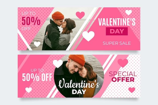 Modèle de bannières de vente saint valentin