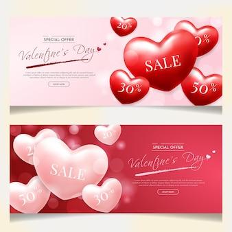 Modèle de bannières de vente de la saint-valentin