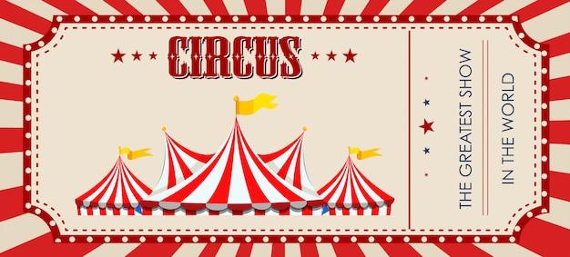 Un modèle de billet de cirque