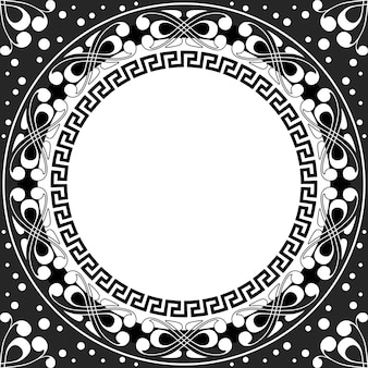 Modèle blanc de vecteur de spirales, tourbillons et chaînes