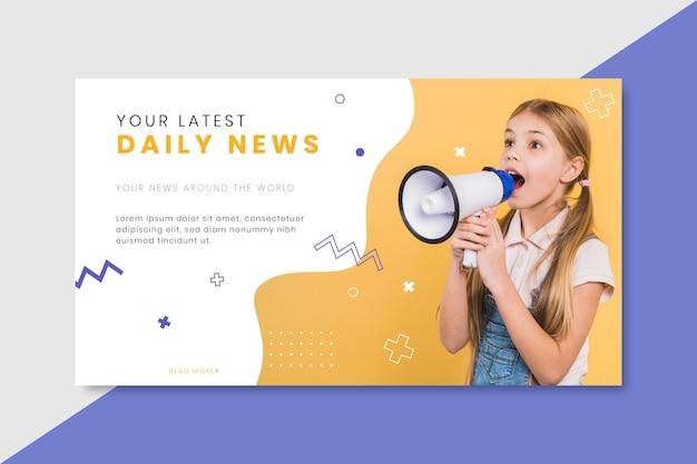 Modèle de blog de bannière de nouvelles