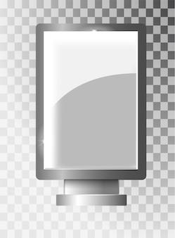 Modèle de boîte à lumière réaliste